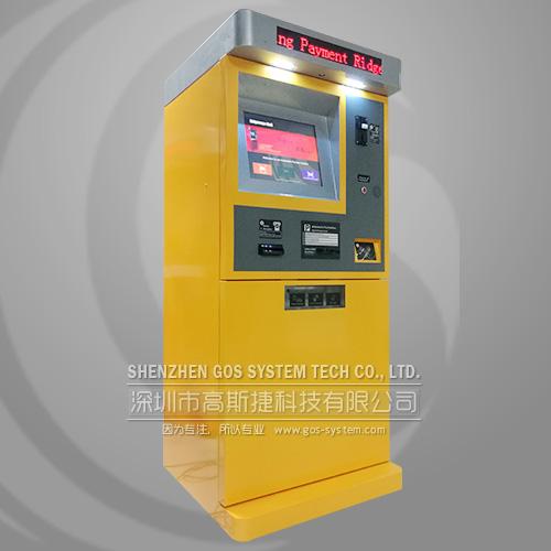 人民币自助缴费机GS/A010101