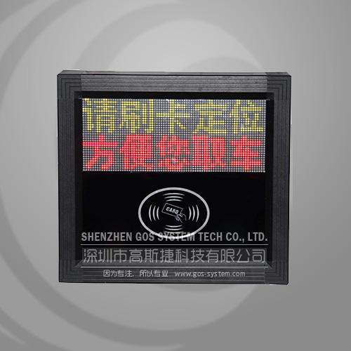 刷卡定位终端机GS/A040001