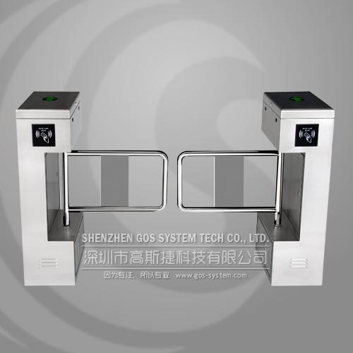 立式摆闸GS/T030409