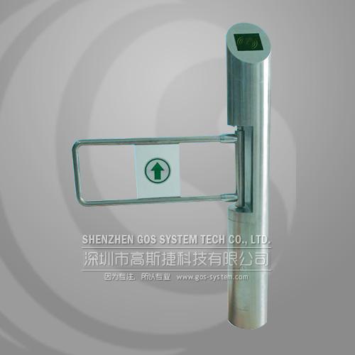 圆柱摆闸GS/T030410