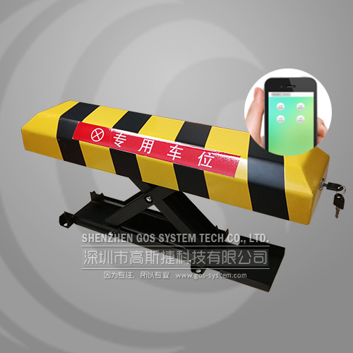 App自动车位锁(防雨)GS/L010201