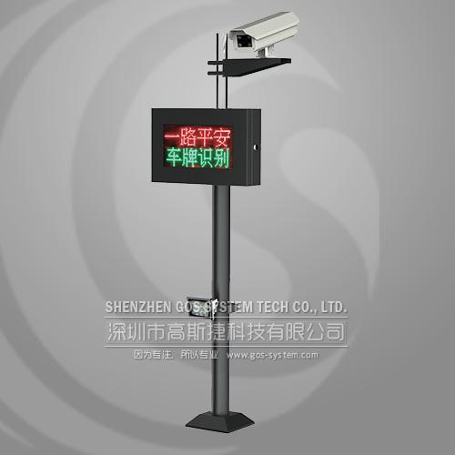 车牌识别摄像机GS/C010101