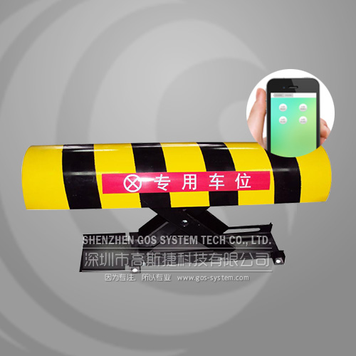 App自动车位锁(防雨)GS/L010202