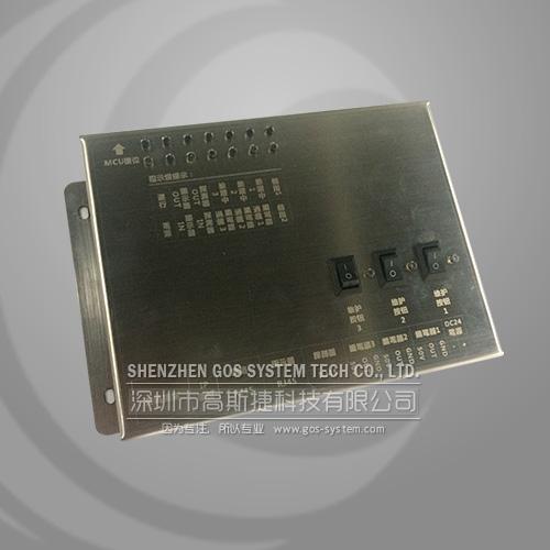 一体式控制器(一拖三)GS/S0201S03