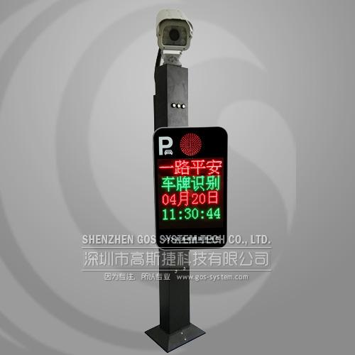 车牌识别摄像机GS/C010204
